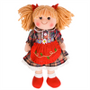 Mandie Traditional Rag Doll - 34 cm - Kiddymania Rag Dolls