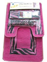 15 Pieces Bath Set Zebra Design