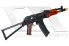 CA017M-1 AK74 Compact PDW Real Wood Steel AEG