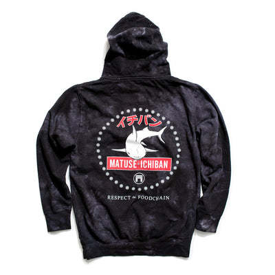 RESPECT 2.0 HOODED SWEATSHIRT