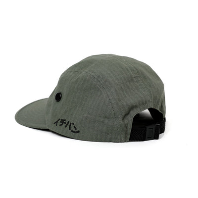 RIP STOP 5 PANEL HAT (OLIVE)