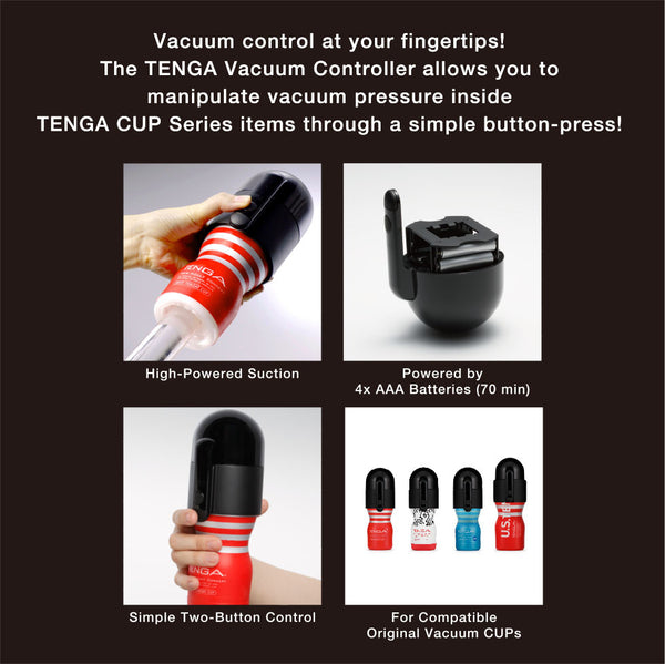 Tenga Vacuum Controller for Cup -  Male Strokers - Spot of Delight - 4
