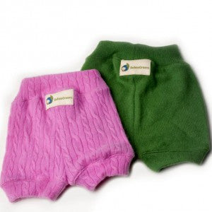Babee Greens Merino Wool/Cashmere Shorties