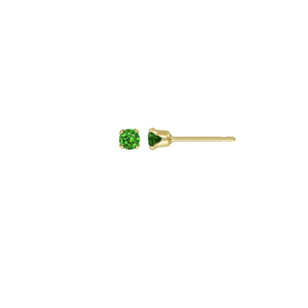 Birthstone Stud - May Emerald