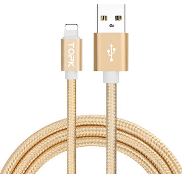 USBAPP8BG : charge & Date cable for iPhone