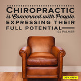 Chiropractic is concerned with people expressing their full potential, 0132, BJ Palmer, Chiropractor Wall Decal