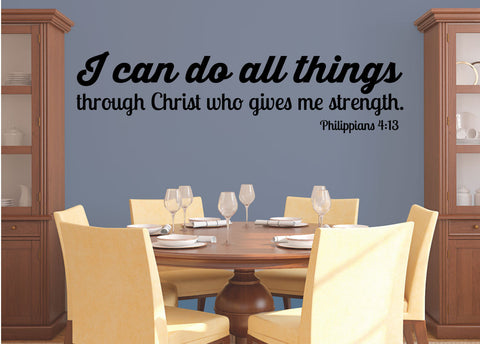 I can do all things through Christ who gives me strength. - 0155 - Home Decor - Wall Decor - Bible - Philippians