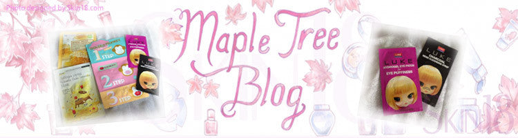 (Blogger: mapletree) [Review] – Multi Mask Review