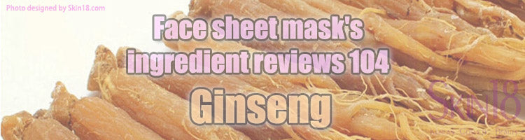Face sheet mask's ingredient reviews 104 - Ginseng