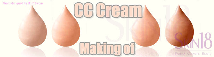 CC cream making of
