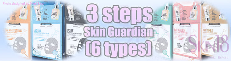 3 Steps Facial Mask Review - Why 3 steps Skin Guardian (6 types)
