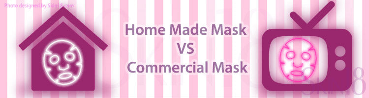 Home Made Mask VS Commercial Mask