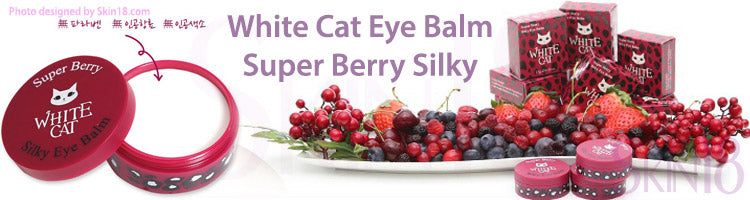 What is Eye Balm? White Cat Super Berry Silky Eye Balm