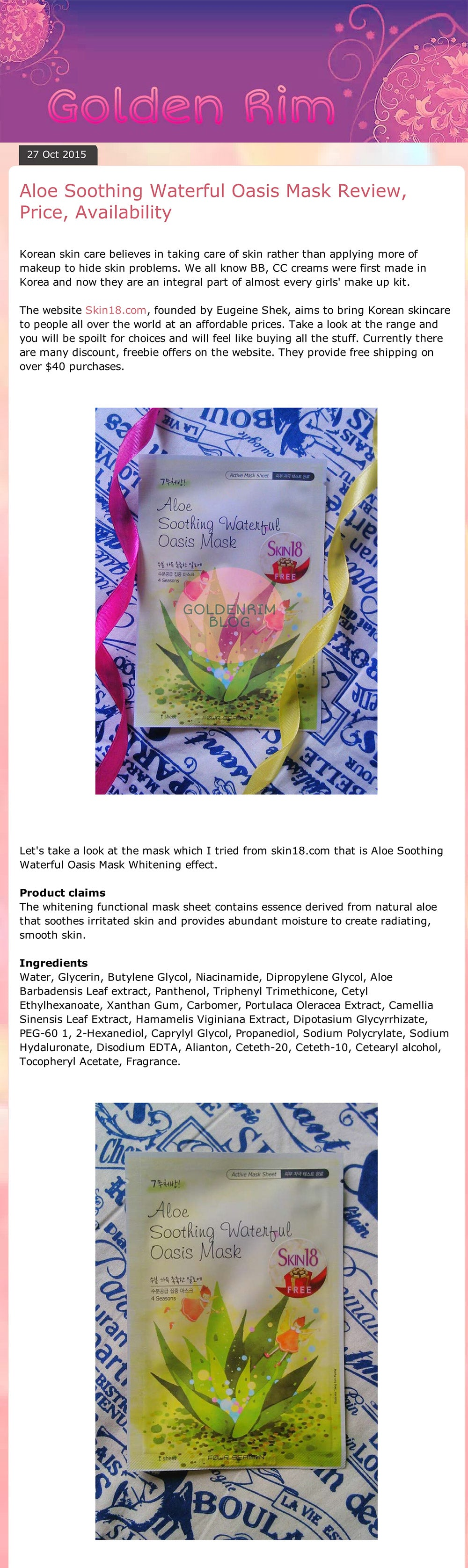 (Blogger : goldenrim.blogspot.com) Aloe Soothing Waterful Oasis Mask Review, Price, Availability