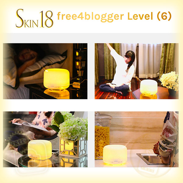 (FREE) free4blogger level#6 - Essential oils + Diffuser