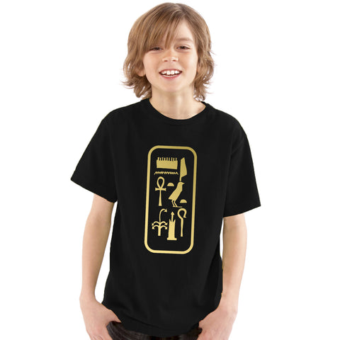 Boys Ancient Egypt Hieroglyphics T-Shirt: Tutankhamun's Cartouche