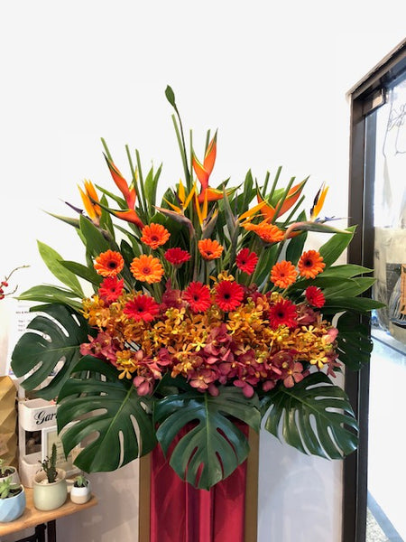 Floral Stand - Congratulatory (Go local)