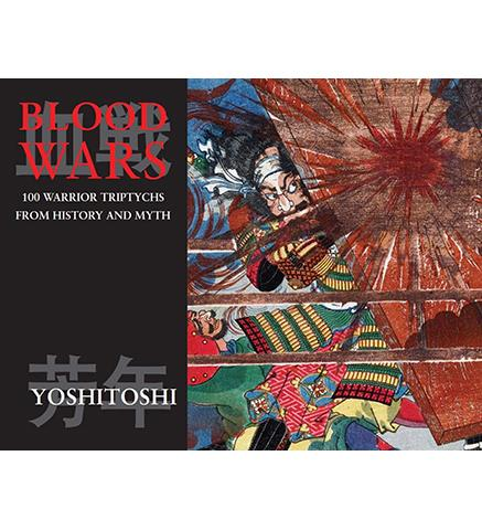 Blood Wars : 100 Warrior Triptychs From History & Myth available to buy at Museum Bookstore