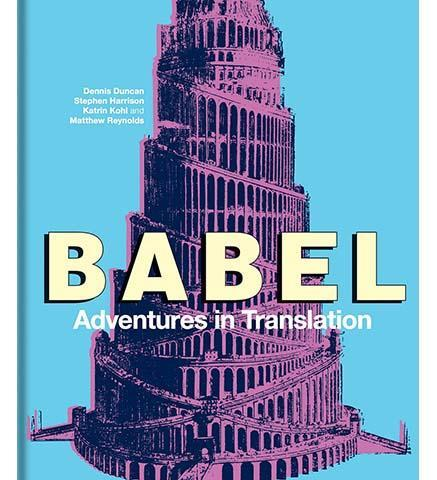 Babel : Adventures in Translation - the exhibition catalogue from Bodleian Library available to buy at Museum Bookstore