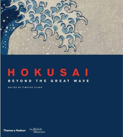 Hokusai : Beyond the Great Wave - the exhibition catalogue from British Museum available to buy at Museum Bookstore