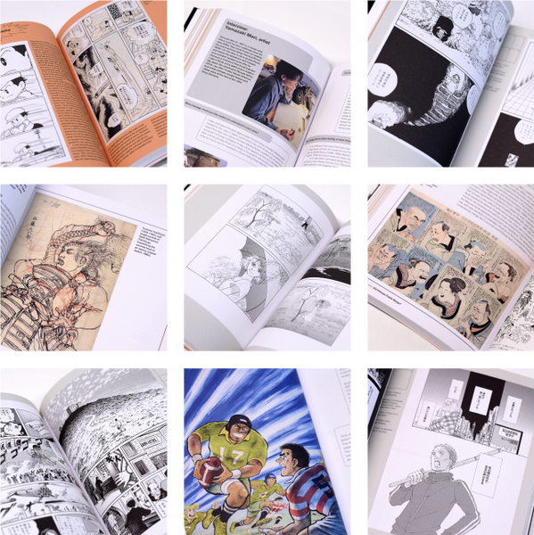 Manga - the exhibition catalogue from British Museum available to buy at Museum Bookstore
