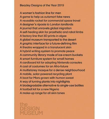 Beazley Designs of the Year 2019 - the exhibition catalogue from Design Museum available to buy at Museum Bookstore