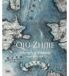 Galleria Continua, Beijing Qiu Zhijie exhibition catalogue