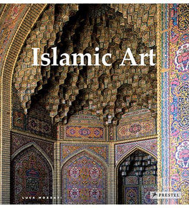 Islamic Art - the exhibition catalogue from Museum Bookstore available to buy at Museum Bookstore