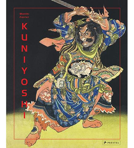 Museum Bookstore Kuniyoshi exhibition catalogue