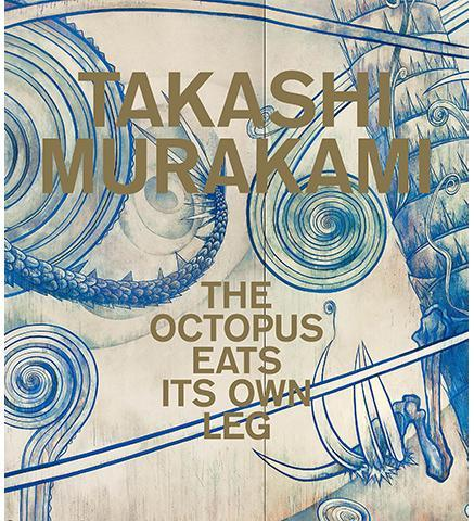 Takashi Murakami : The Octopus Eats its Own Leg - the exhibition catalogue from Museum of Contemporary Art, Chicago available to buy at Museum Bookstore