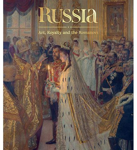 The Royal Collection Russia: Art, Royalty and the Romanovs exhibition catalogue