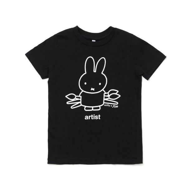 Miffy Artist Tee by Kira Kids