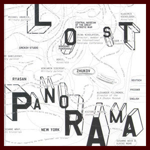 Lost Panorama by Susanne Weck & Ulrike Mohr