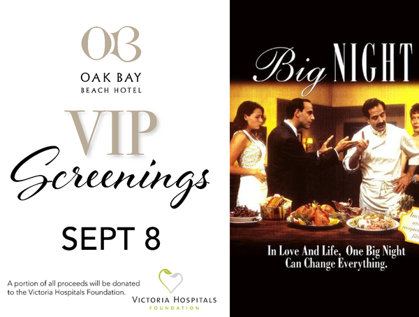 VIP Screenings | September 8: Big Night