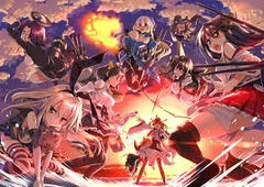 WS Kantai Collection (EN)
