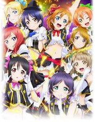 WS Love Live! DX (EN)