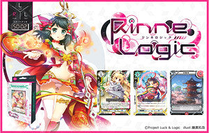 English Luck & Logic Start Deck Vol.2 「Rinne Logic」