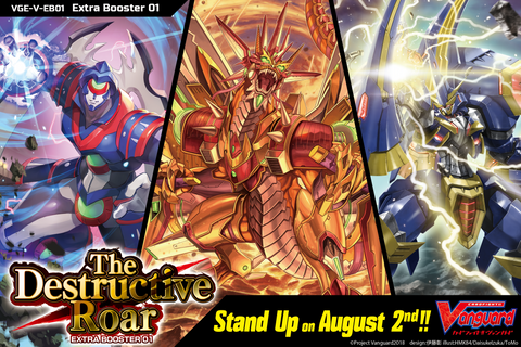 CFV VGE-V-EB01: The Destructive Roar Tachikaze Playset