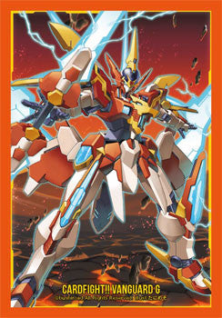 """Meteokaiser, Victor""  BSR Sleeve Collection Vol.200"