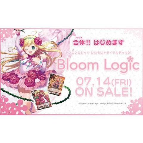 Luck & Logic Trial Deck 01「HINAROJI BLOOM LOGIC」(JP)