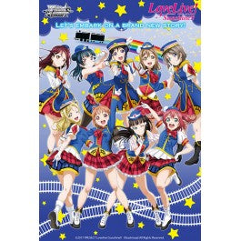 Love Live! Sunshine!!  (English) Sealed Trial Deck Plus - Pre order