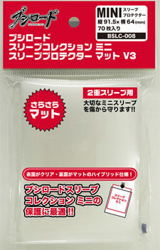 Bushiroad Sleeve Collection Mini Sleeve Protector Matte V3 70 Sleeve Pack