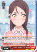 """A Maiden's Excitement?"" Riko Sakurauchi"