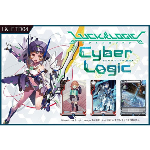 English Luck & Logic Start Deck Vol.4 「Cyber Logic」- Pre Order