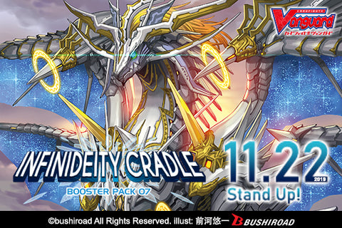 CFV VG-V-BT07: Infinideity Cradle Angel Feather Playset (4 of each VR, RRR, RR, R, and C)
