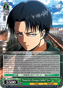"""Humanity's Strongest Soldier"" Levi"
