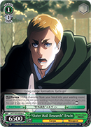 """Outer Wall Research"" Erwin"