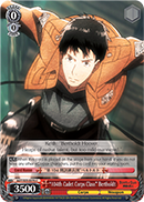 """104th Cadet Corps Class"" Bertholdt"