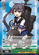 8th Ayanami-class Destroyer, Akebono