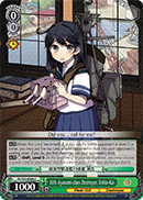 WS Kancolle Collection 2 (EN)
